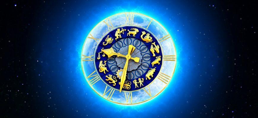 гороскоп на неделю октябрь 2019